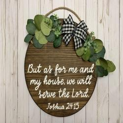 As for Me   My House Sign, Bible Verse Wall Art, Joshua 24:15